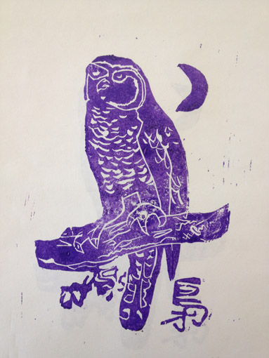 Independant Studies Art Lessons - High School Art Curriculum - Linoleum Blocks - Drawing on History